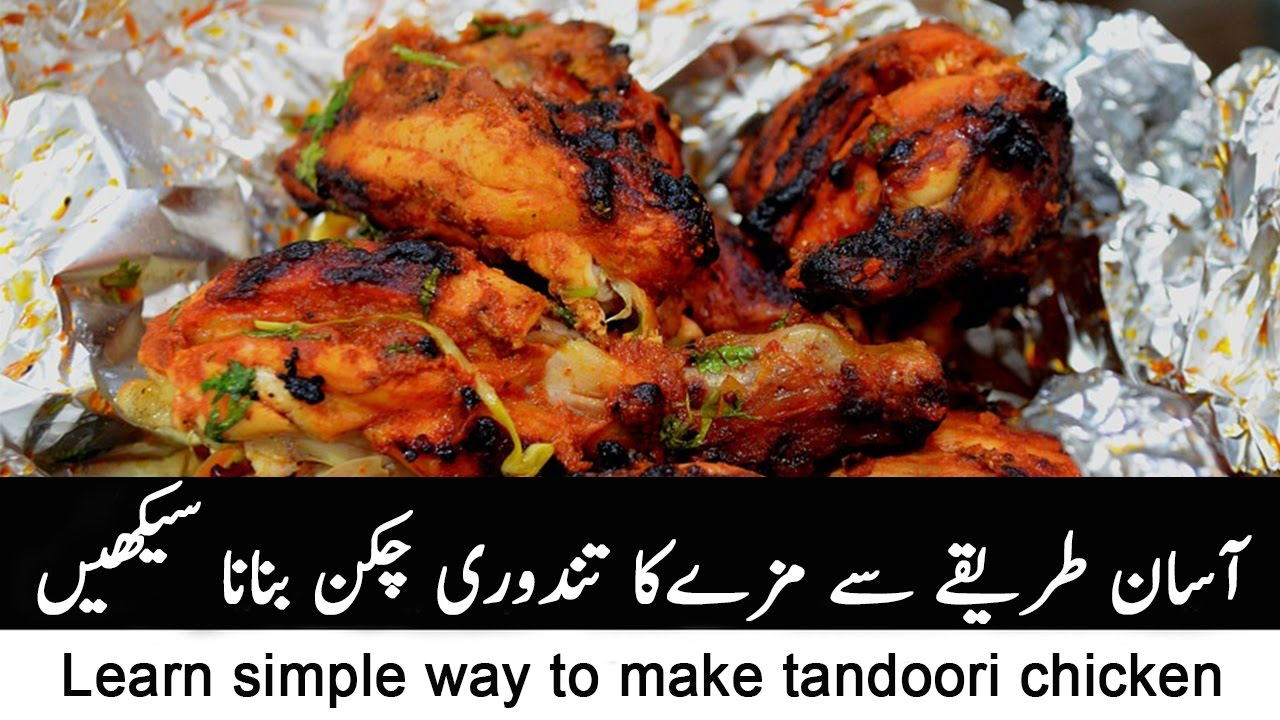 Tandoori kitchen - Tandoori Chicken Recipe How To Make Tandoori Chicken Gul Kitchen