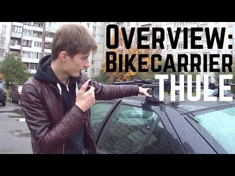 Антон Степанов про автобагажник для велосипеда на крышу