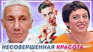 15 российских звёзд с неидеальной внешностью. Некрасивые красавицы )