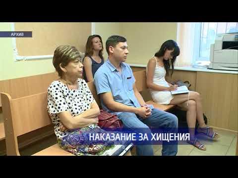 Бухгалтера Лицея № 2 суд обязал вернуть свыше 1 млн рублей