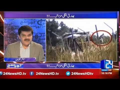 Khara Such   Mubasher Lucman Exposes Indian Army War Strategy   3 October 2016