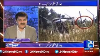 Khara Such | Mubasher Lucman Exposes Indian Army War Strategy | 3 October 2016
