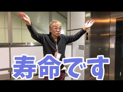 駅 動画 瀬谷