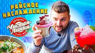 ОГРОМНЫЕ ПОРЦИИ / Самая вкусная паста в центре Москвы / Обзор кафе Чистая Линия