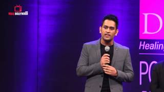 Mahendra Singh Dhoni Encourage People
