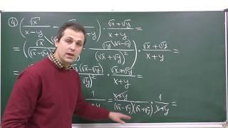 Алгебра 8. Урок 7 - Квадратный корень. Упрощение выражений