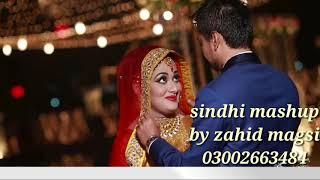 New sindhi mashup by zahid magsi 2019
