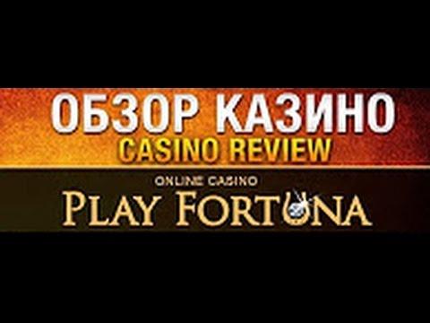 On-line казино с выводом денег на webmoney