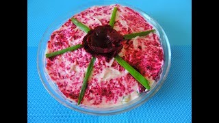 Очень вкусный салат ЧЁРНАЯ РОЗА. Захочешь ещё раз.