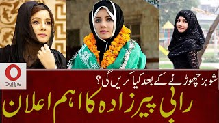 Rabi pirzada announce new beginning after leaked videos | Outline news