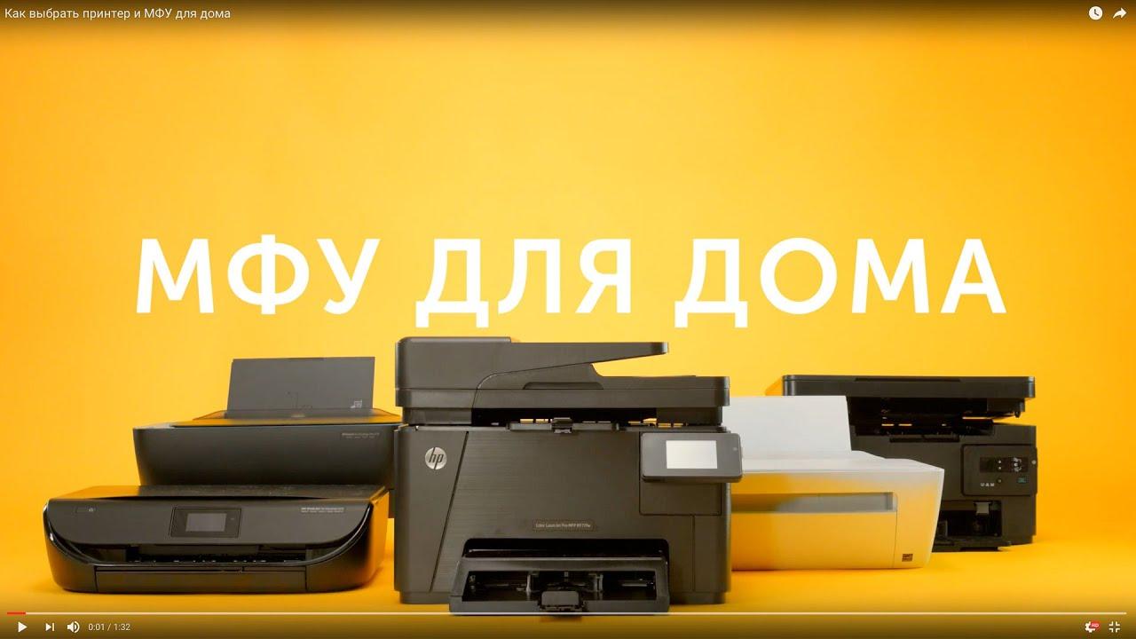 Прошивка Xerox Workcentre 5020 Чипа - YouTube
