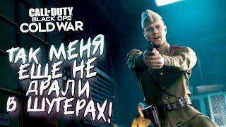 ТАК МЕНЯ ЕЩЕ НЕ ДРАЛИ В ШУТЕРАХ! - У НИХ ЧИТЫ В Call of Duty: Cold War #3 смотреть онлайн в хорошем качестве бесплатно - VIDEOOO