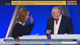 Новый конфликт Жириновского и Собчак на дебатах  01.03.2018