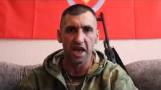 Обращение Че Геваре к народу Украины! 12 06 14