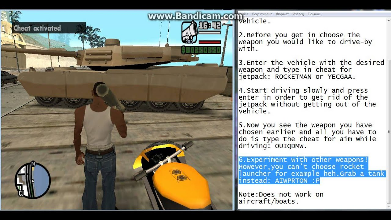 Cheats For Gta Sa And Amritsar – Fondos de Pantalla