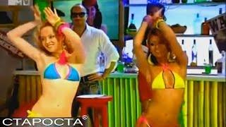 Go-Go The ROX на ток-шоу Каникулы в Мексике 2 выпуск 19