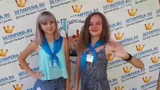 вожатские лайфхаки. лето 2017. полезные новости