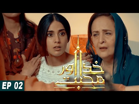 khuda-aur-mohabbat---season-3-episode-2- -har-pal-geo-drama