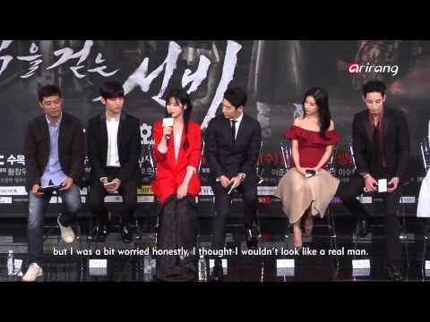 Showbiz Korea-PRESS CONFERENCE OF SCHOLAR WHO WALKS THE NIGHT