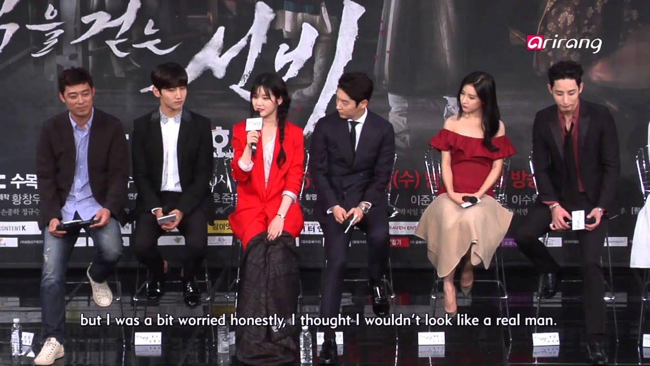 Showbiz Korea-PRESS CONFERENCE OF SCHOLAR WHO WALKS THE ...