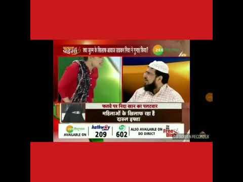 Maulana Slaps A Lady In A Live Debate , Trending Topic