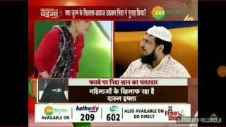 Video Maulana Slaps a lady in a live debate , trending topic(Maulana's self defense) download MP3, 3GP, MP4, WEBM, AVI, FLV Juli 2018