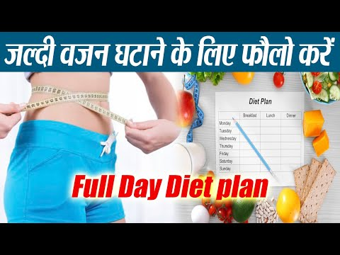 Diet Plan for Weight Loss | How to Loose Weight Fast 10 Kg in One Month | Boldsky