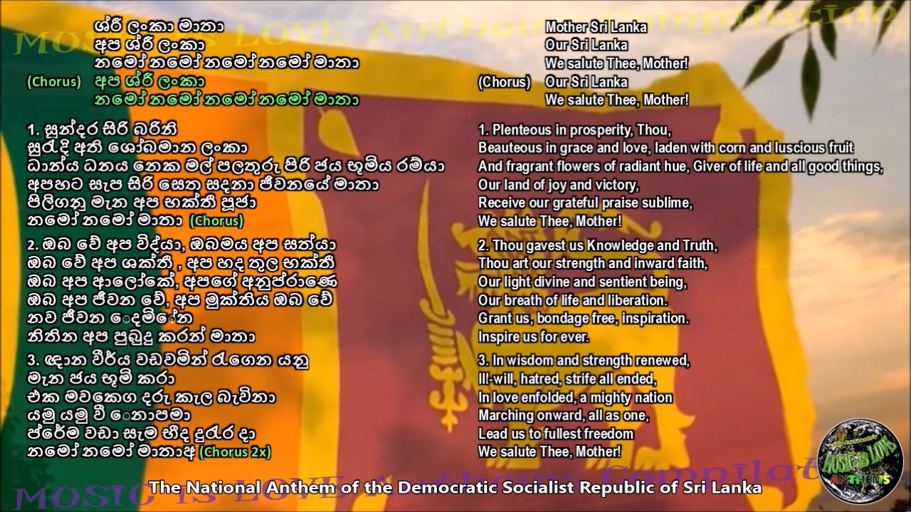 Sri Lanka National Anthem with music, vocal and lyrics Sinhala w/English  Translation