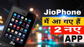 Download Two New Apps for Jiophone !!