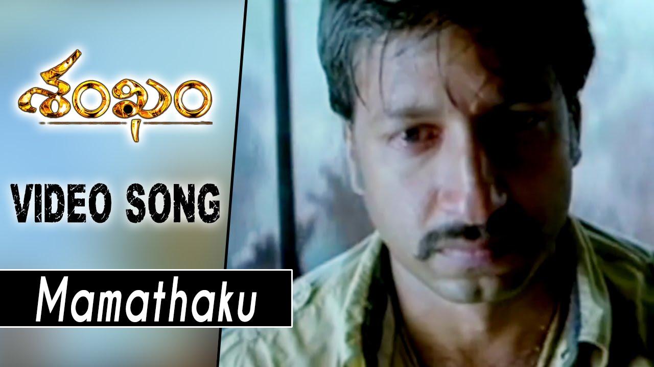 gopichand shankam movie songs