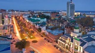 Город Ульяновск. Ульяновск с высоты птичьего полета(Подписывайтесь на