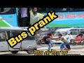 Bus prank bd   bangla new funny video   The Damn Crew   Sayeem,Sabbir & riaz  