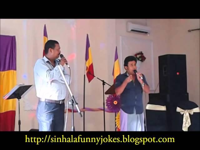 Sinhala Funny Jokes - ???? ????? ??????