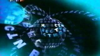 Заставка Вести (РТР, 2000-2001)