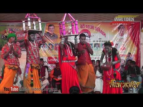 छत्तीसगढ़ी लोक सांस्कृतिक गीतों की प्रस्तुति लोक मंजीरा के कलाकारों द्वारा