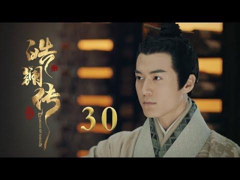 皓镧传 30 | Legend of Hao Lan 30(吴谨言、茅子俊、聂远、宁静等主演)