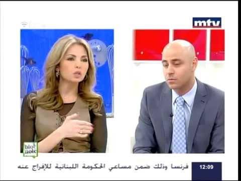 Lebanon Education Fair February 2013