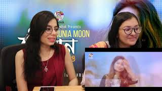 Beiman Emono Ache | বেইমান এমনও আছে | Munia Moon | Eid Song 2020 | Bangla Music Pakistan Reaction