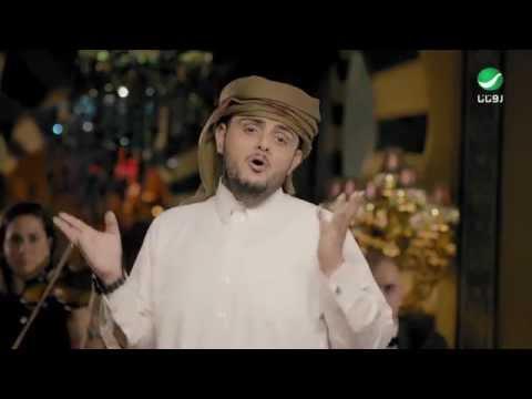 Najeeb Al Mokbeli ... El Haz - Video Clip | نجيب المقبلي ... الحظ - فيديو كليب