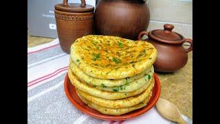 Простая и дешевая еда которая всем понравится Лепешки с сыром и зеленью