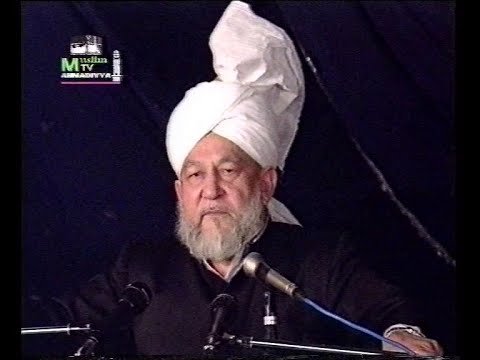 Urdu Khutba Eid-ul-Fitr March 14, 1994 by Hazrat Mirza Tahir Ahmad at Islamabad UK