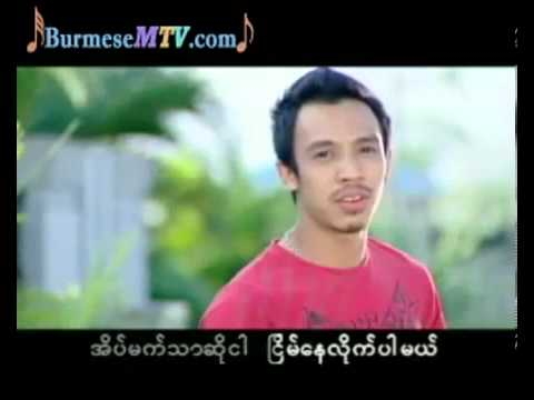 myanmar love song 2013