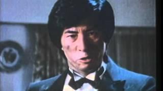 Rage Of Honor Trailer 1987