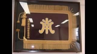 神奈川県立川崎南高等学校 校歌
