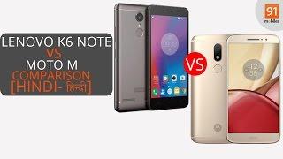 Moto M vs Lenovo K6 Note: Comparison [ASK91] [Hindi-हिन्दी]
