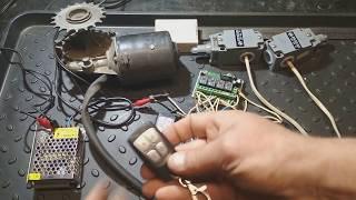 як зробити автоматику для воріт своїми руками