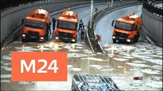 Смотреть видео Короткий ливень обернулся стихийным бедствием в Анкаре - Москва 24 онлайн