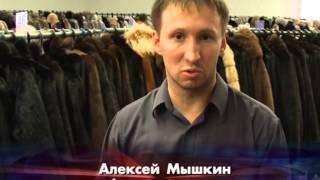 Копия видео Фестиваль меха (рекламный сюжет №1)(, 2014-10-03T06:36:47.000Z)