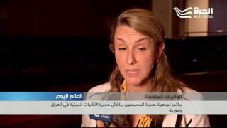 مؤتمر جمعية حماية المسيحيين يناقش حماية الأقليات الدينية في العراق وسورية