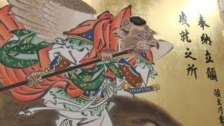 京都愛宕研究会 「京都から東北へ~愛宕太郎坊に託す想い~」